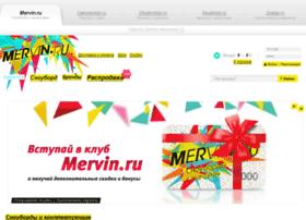 mervin.ru