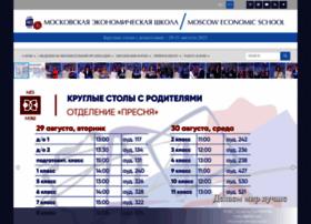 mes.ru
