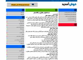 mesbah110.niloblog.com