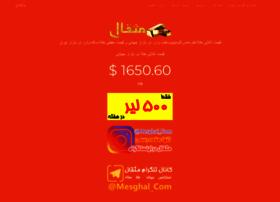 mesghal.com