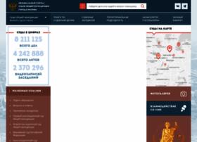 meshansky.mos-gorsud.ru