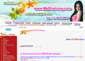 meshielving.com