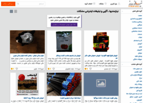 meshkat.niazerooz.com