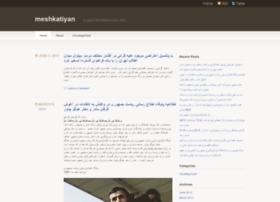 meshkatiyan2.wordpress.com