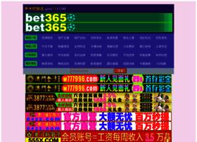 mesjob.com