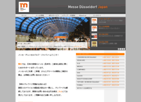messe-dus.co.jp