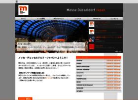 messe-dus.co.jp