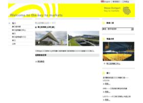 messe-stuttgart.com.cn