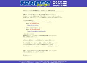 messe.gr.jp