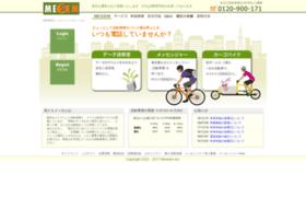 messem.jp