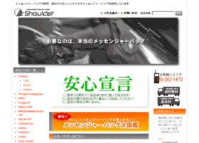 messenger-bag.jp