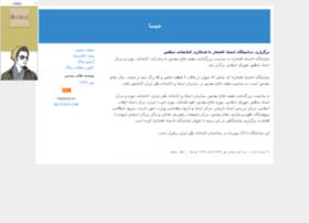 messia.blogfa.com