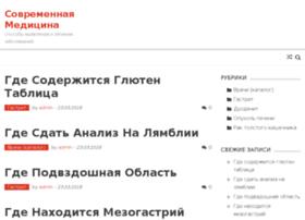 mestarussia.ru