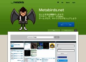 metabirds.net