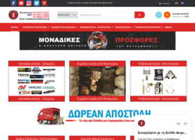 metal-detectors.gr