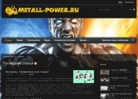 metal-power.ru