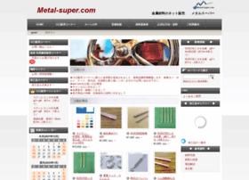 metal-super.com