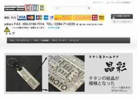 metal-tag.com