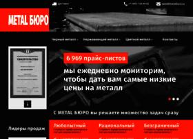 metalburo.ru