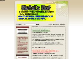 metaleringi.shop-pro.jp