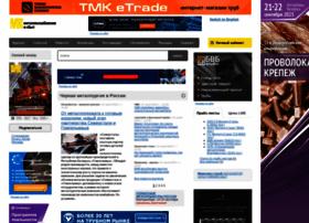metalinfo.ru