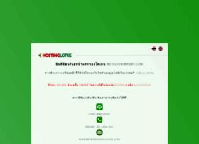 metalionimport.com