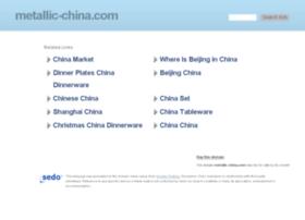 metallic-china.com