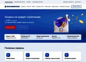 metallinvestbank.ru