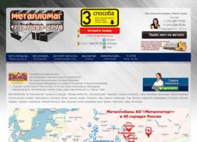 metallotorg.su