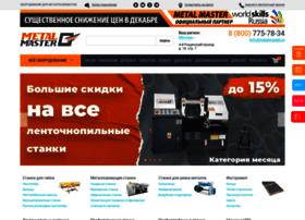 metalmaster.ru