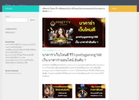metalsandmineralsevents.com