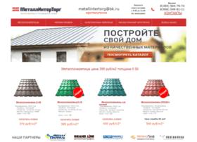 metaltiling.ru