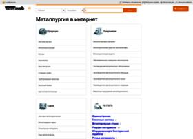 metalweb.ru