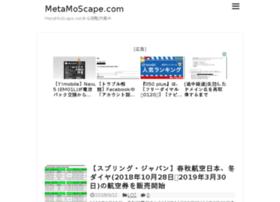 metamoscape.net