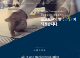 metapro.co.kr