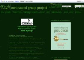 metasound.gr