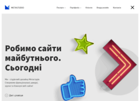metastudio.com.ua