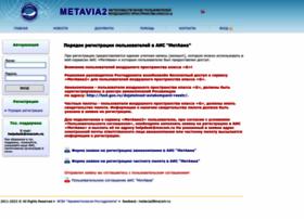metavia2.ru