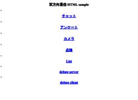 metawater.co.jp