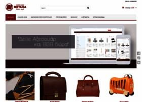 metaxa-leathers.gr