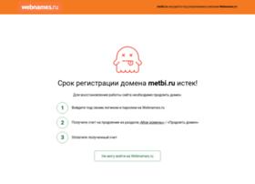 metbi.ru