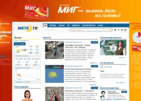 meteo-gid.ru