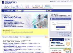meteo-intergate.com