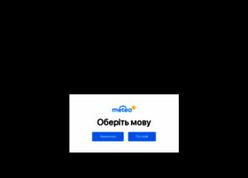 meteo.com.ua