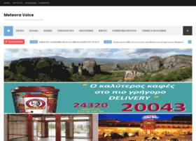 meteoravoice.gr