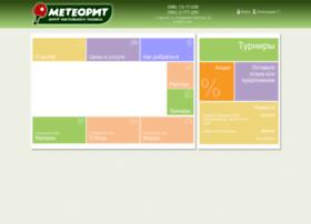 meteorit-tt.com