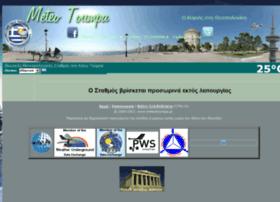 meteotoumpa.gr