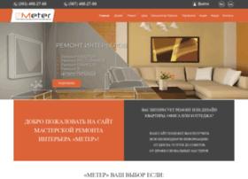meter.com.ua