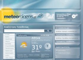 metereologos.gr