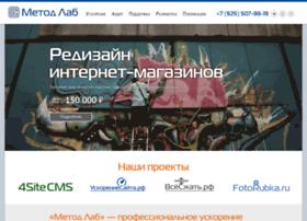 methodlab.ru
